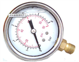 QJ001耐震压力表